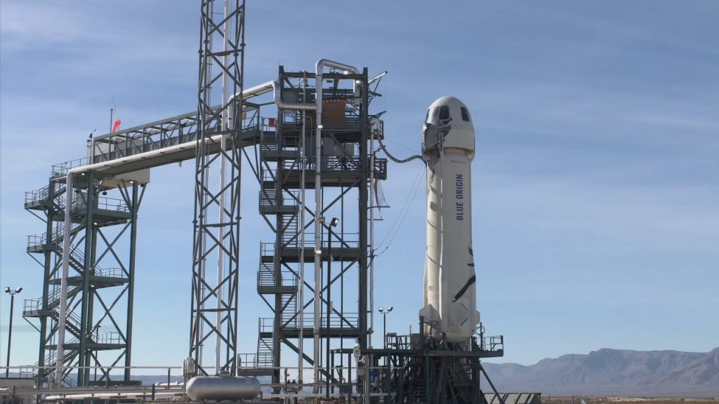 Blue Origin announces that the manned flight will be on July 20, at the auction venue
