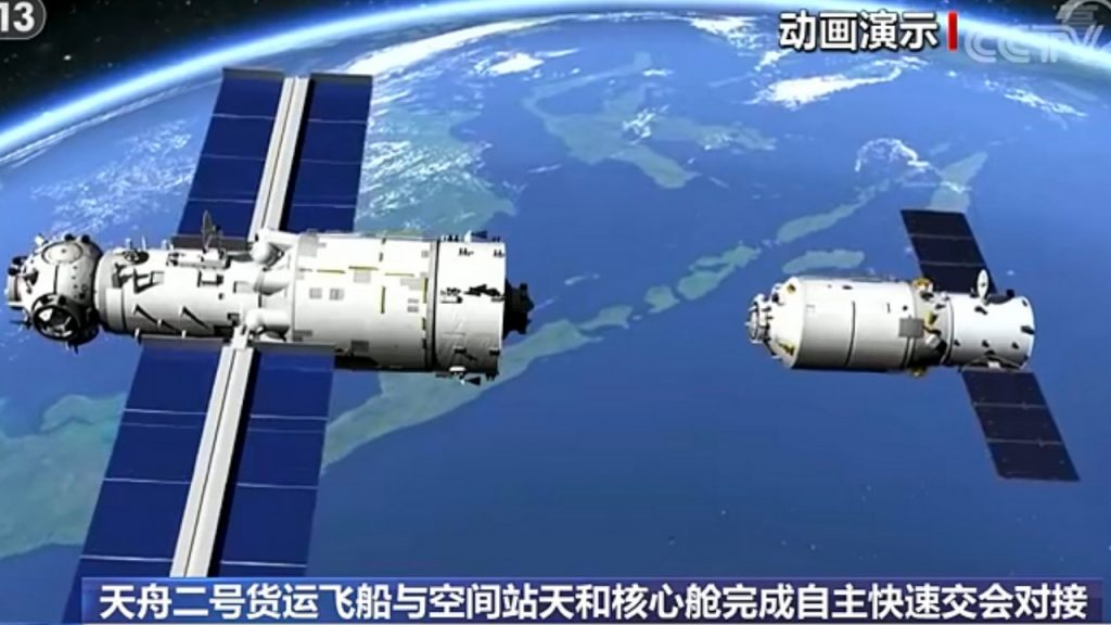 The Tianzhou 2 unit docked at the China Tianhe Space Station