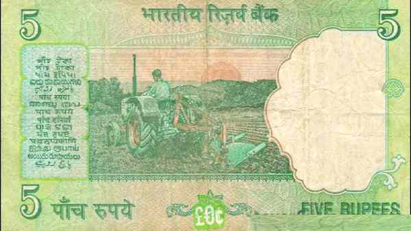 Is the old five rupee note now worth 30,000 rupees?  Check if you have this note..