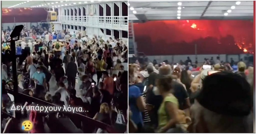 Fires in Greece, hundreds of tourists evacuated from burning islands: videos taken on ferries