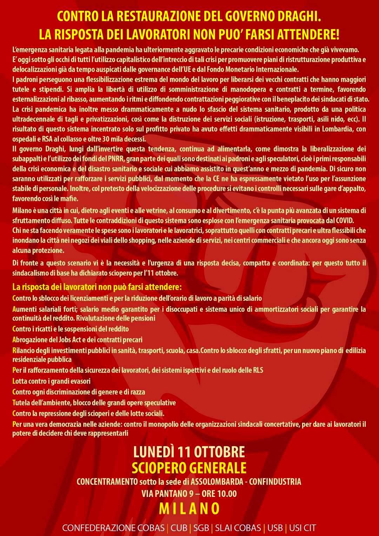 Strike October 11, 2021-3