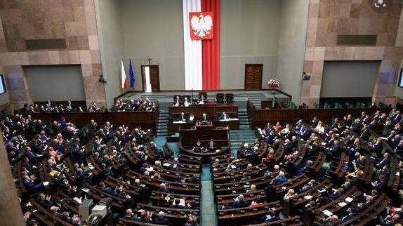 """Polish court: """"Some EU rules are incompatible with our constitution"""""""